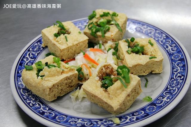 高雄香味海產粥IMG_2270