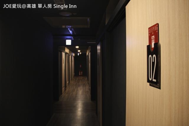 高雄 單人房SingleInnIMG_2285