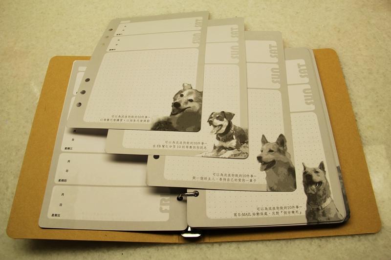 狗狗的幸福手札IMG_3581