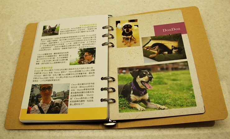 狗狗的幸福手札IMG_3582