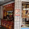 台南香蕉蛋P1020081