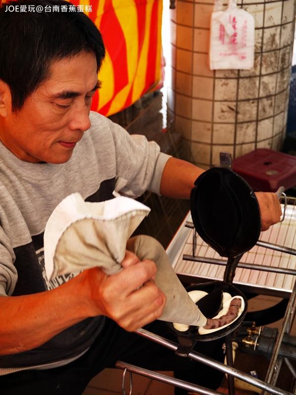 台南香蕉蛋P1020086