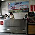 台南牛庄牛肉湯P1020001