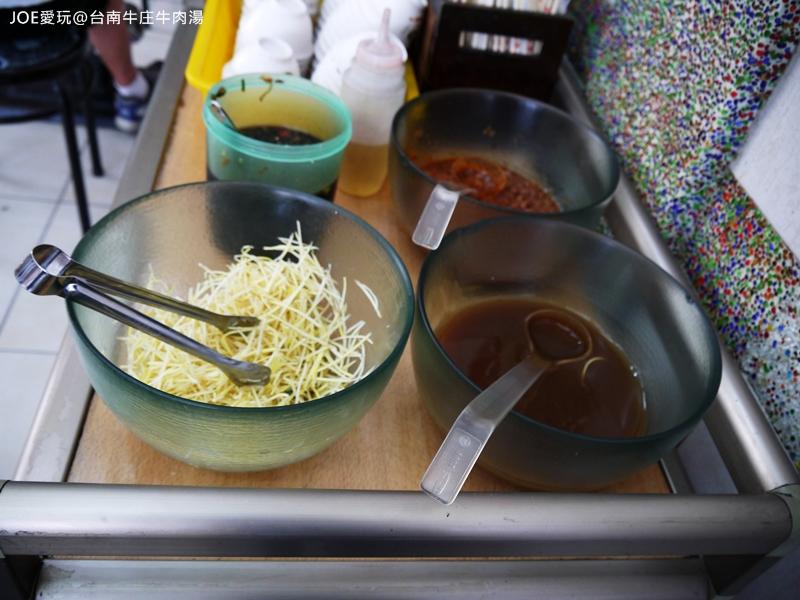 台南牛庄牛肉湯P1020005