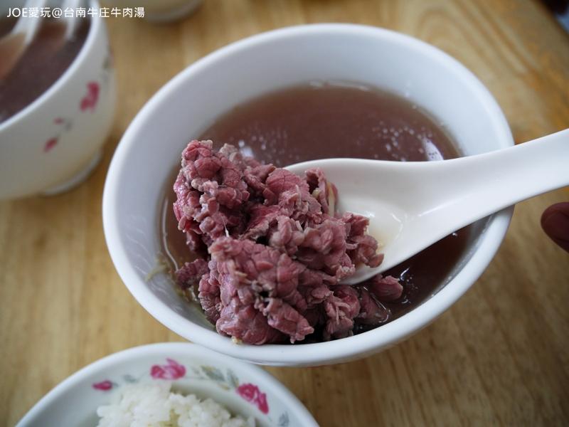 台南牛庄牛肉湯P1020012