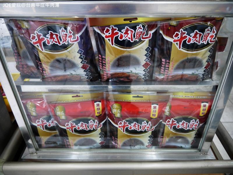 台南牛庄牛肉湯P1020035