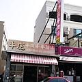 台南牛庄牛肉湯P1020039