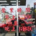 台南牛庄牛肉湯P1020040