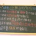 小舞台烘培坊IMG_6130