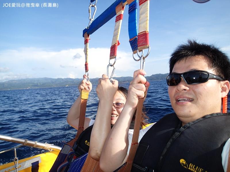 長灘島拖曳傘P4280278