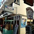 長灘島Real CoffeeP4300829