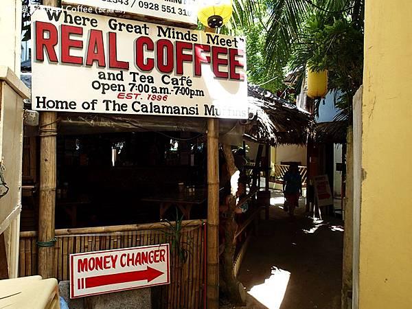 長灘島Real CoffeeP4300830