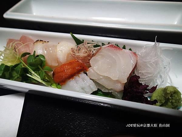 魚山園_PB291311.JPG