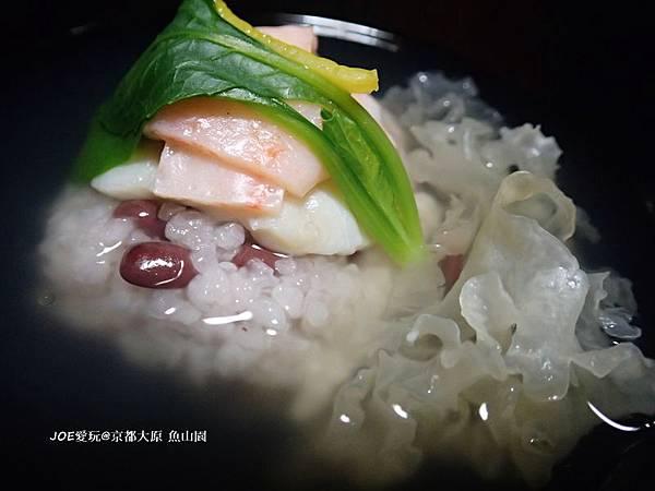 魚山園_PB291312.JPG