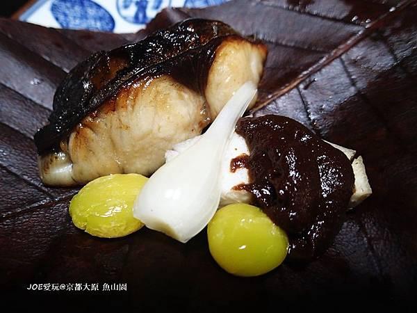 魚山園_PB291315.JPG