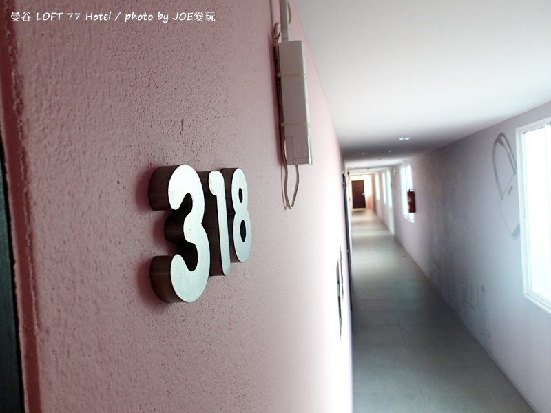 曼谷 Bangkok LOFT 77 Hotel