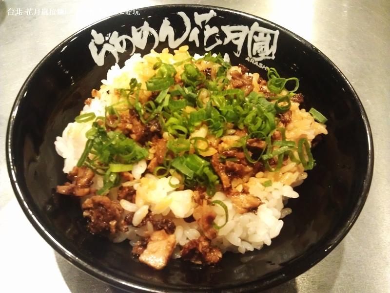 台北花月嵐拉麵