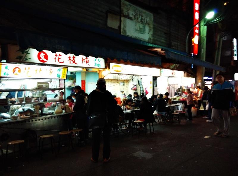 文花枝羹_民生西路捷運雙連站美食