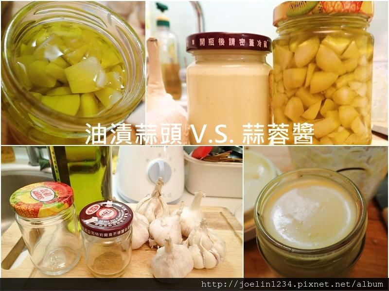 油自大蒜+蒜蓉醬