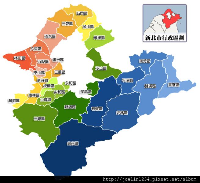 新北市行政區域圖