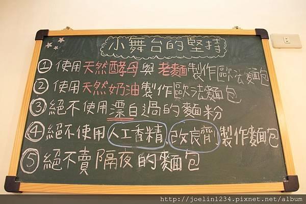 小舞台_MG_5509.JPG