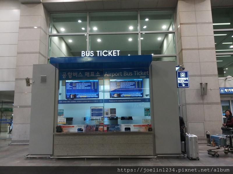 韓國仁川機場_20181117_194101.jpg