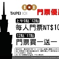 101101.jpg