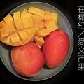 愛文_MG_7821.JPG