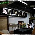 阜杭豆漿01.jpg