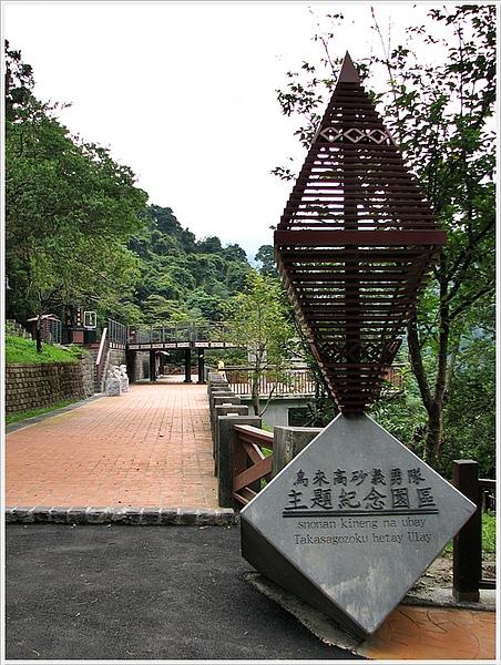 烏來馬告旅遊節42.jpg