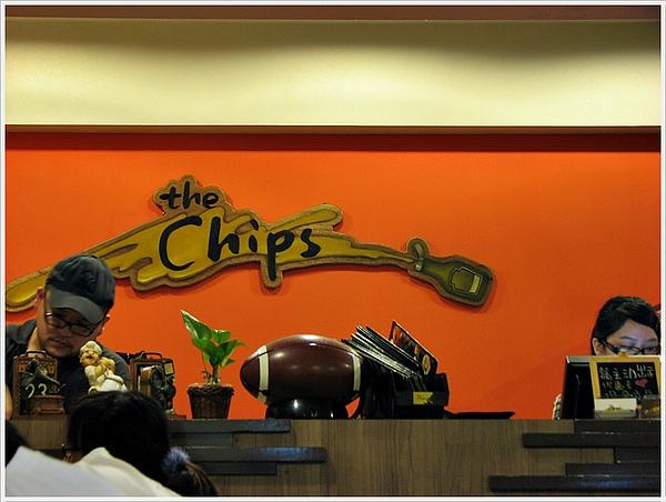 內湖chips04.jpg