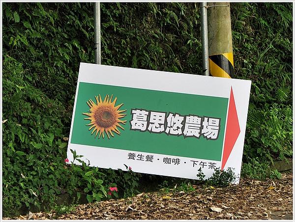 烏來馬告旅遊節12.jpg