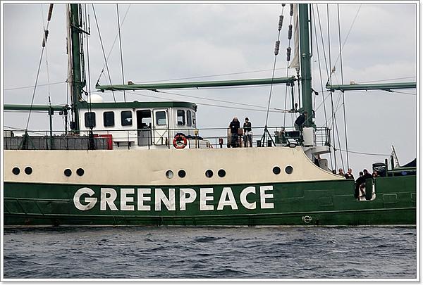 GreenPeaceD2337.JPG