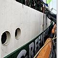 GreenPeaceD1_75.JPG