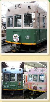 img_train_01.jpg