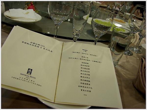 華國04.jpg