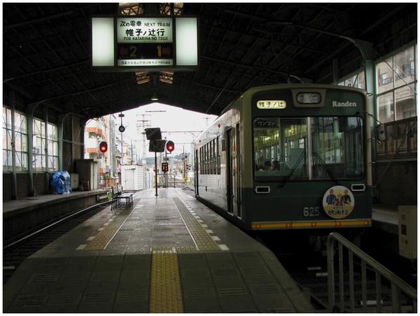20100325嵐電.jpg