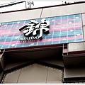 錦市場001.jpg