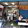 民生西路日本料理11.jpg