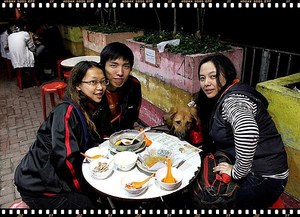 2010香港瀏覽07.jpg