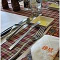 台北甜橘06.jpg