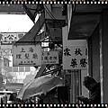 2010香港上水06.jpg