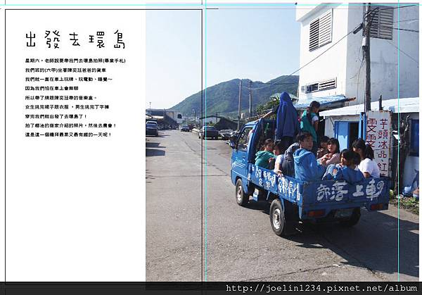 P80_81.jpg