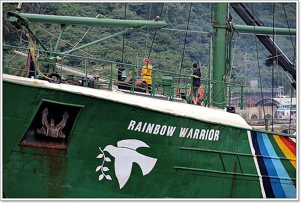 GreenPeaceD2456.JPG