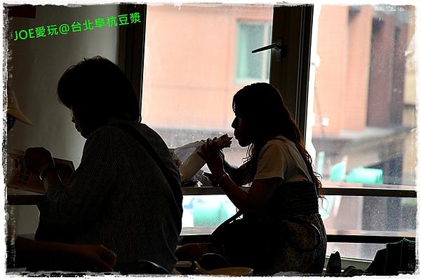 阜杭豆漿10.jpg