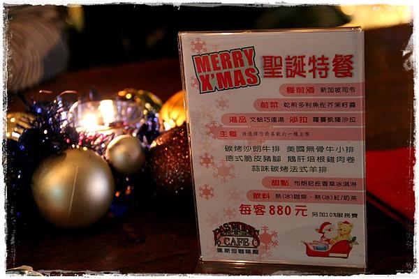 2010聖誕節06.jpg