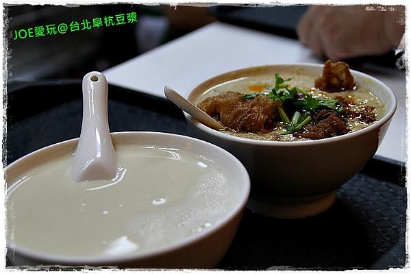 阜杭豆漿43.jpg