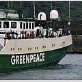 GreenPeaceD2466.JPG