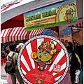 烏來馬告旅遊節09.jpg