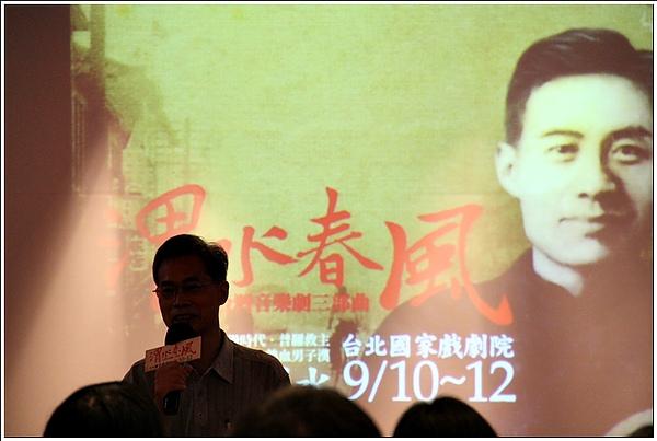 201007渭水春風01.jpg